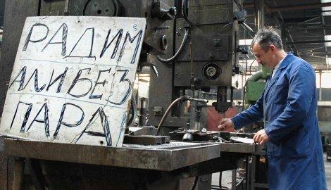 Нови закон о раду: Српски радниче ускоро ћеш поново бити РОБ!