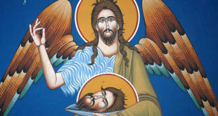 Данас славимо Светог Јована Крститеља