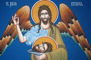 Данас славимо Светог Јована Крститеља 5