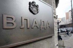 Затварају се шалтери јавних служби, забрањен извоз лекова, забрана изласка старима, казна 150.000 динара