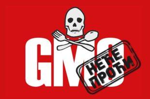 """Протест """"Србија без ГМО"""" у Београду, учесници предали захтев Народној скупштини о расписивању референдума"""