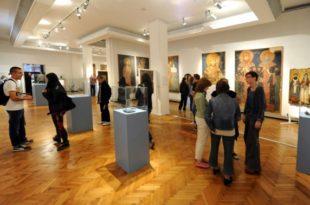 Мирослављево јеванђеље изложено у Народном музеју