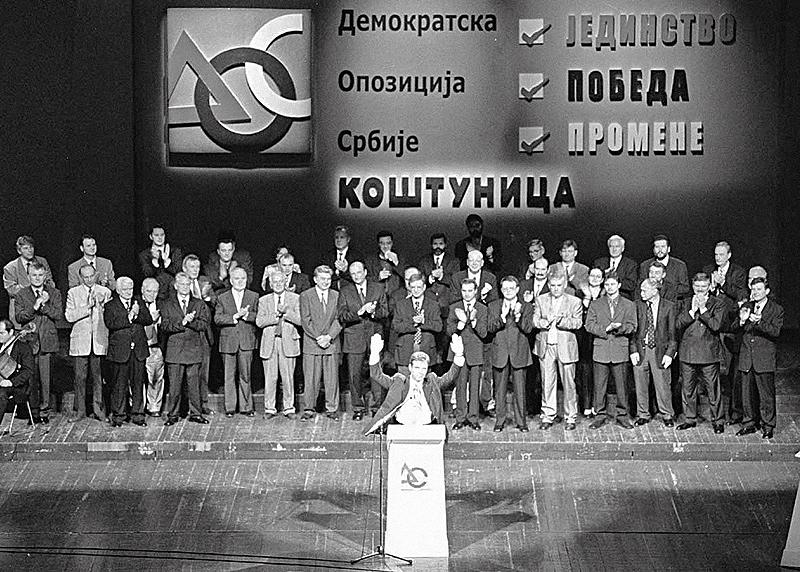 Konvencija DOS-a.09.2000.foto:Safar