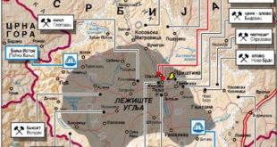 Отета српска имовина на Косову и Метохији 4