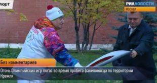 """Слава Богу! Олимпијску бакљу """"угасила"""" Вјатска икона, да би Русију заштитила од паганског обреда (видео) 10"""