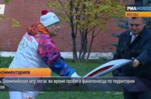 """Слава Богу! Олимпијску бакљу """"угасила"""" Вјатска икона, да би Русију заштитила од паганског обреда (видео)"""