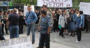 Уљари нису примили 23 плате, ускоро блокада Крушевца 4