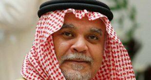 Хемијски напад у Дамаску извеo саудијски тим за тајне операције 4