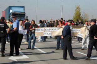 Радници Желвоза: Преко Дунава нећеш проћи!