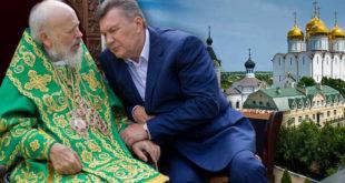 """Исток Украјине бруји да је старац Зосима проклео Јануковича због """"издаје Руске вере"""" 9"""