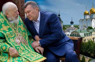 """Исток Украјине бруји да је старац Зосима проклео Јануковича због """"издаје Руске вере"""""""