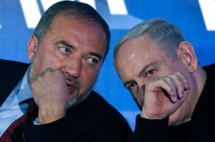 Израел ће тражити нове савезнике уместо САД 7
