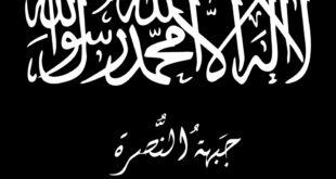 Дошла маца на вратанца: Шиптари ухапсили ћелију Ал Каиде у Гњилану која је припремала терористичке нападе  4