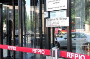Случајно? Фонд ПиО исплаћује пензије Србима са Косова и Метохије које су у просеку мање за 6.000 до 7.000 ДИНАРА