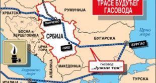 Владимир Путин: Русија није одустала од Јужног тока