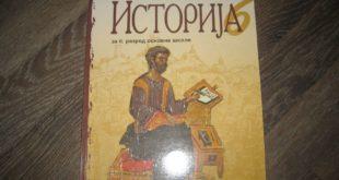 Нашу децу у школи уче да су Срби отели Косово од шиптара!? 3