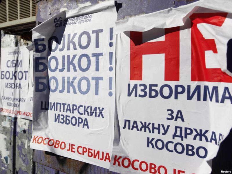 Како су ВЕЛЕИЗДАЈНИК и ЦРВЕНИ БАНДИТ издали Србију и продали народ 4
