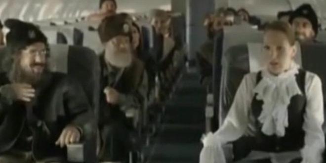 Надреална телевизија Четник аирлинес (видео)