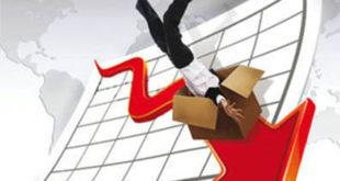 ЕКОНОМСКA КАТАСТРОФА! Примарни фискални дефицит у априлу износу од 55 милијарди динара