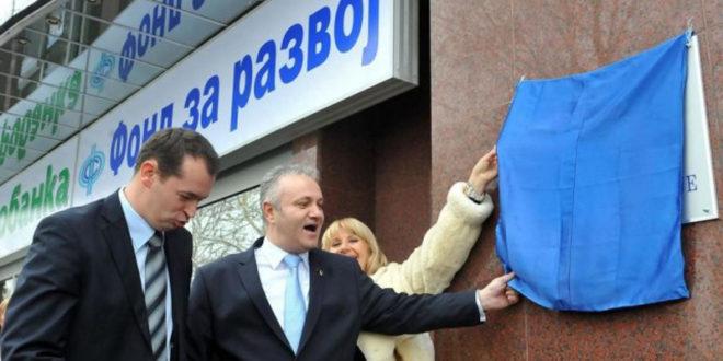 Вучићеви финансијери и коалициони партнери ојадили Фонд за развој Србије за преко 1.5 милијарди евра!
