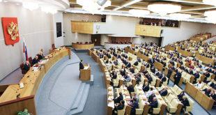 Распрaва у Државној думи РФ: Хашки трибунал наставак NATO агресије 8