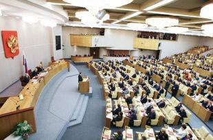Распрaва у Државној думи РФ: Хашки трибунал наставак NATO агресије