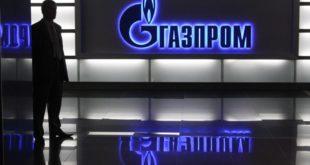 Гаспром гради термоелектрану ког Панчева 8