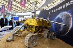 Кина у понедељак лансира ровер за истраживање Месеца