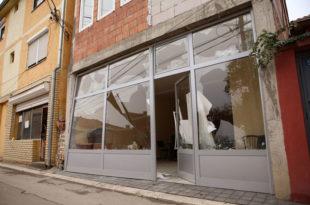 К. Митровица: Бачена бомба на просторију Тачијеве странке