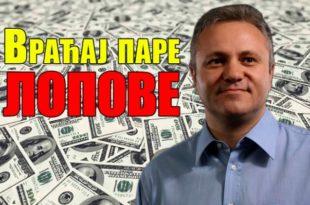 Динкић одлази из политике, планира дужи одмор у Митровици