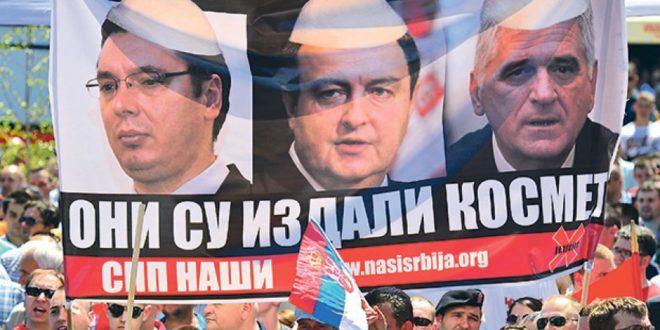 Велеиздајнички рат против свега српског! 1