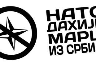 НАТО и даље убија нашу децу!