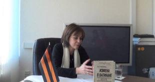 """Олга Четверикова: Ватикан и """"инклузивни капитализам"""" – пут у кастинско друштво"""