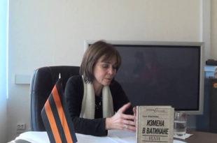 Олга Четверикова принуђена да напусти посао због одбијања да се вакцинише