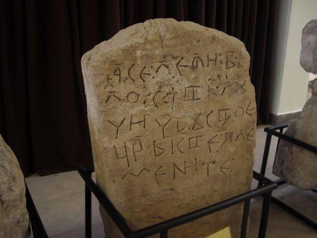 pravoslavlje-atik-dzamija1