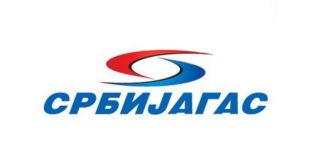 Влада: Нове гаранције Србијагасу за кредит 8