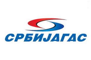 Влада: Нове гаранције Србијагасу за кредит