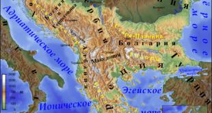Срби су на Хелму били пре Грка