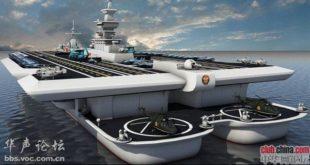Кина саопштила да започиње серијску производњу носача авиона 9