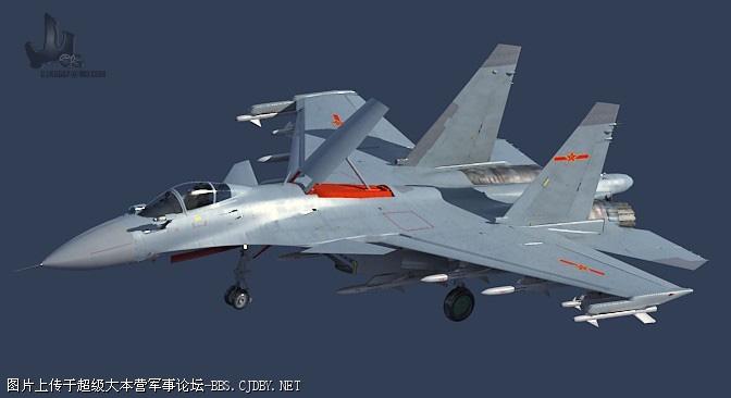 Chinese J-15  Flying Shark Fighter Jet_1