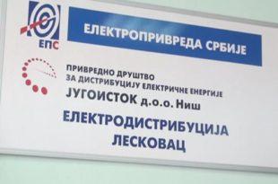 Лесковац: За дан запослено девет радника у државној фирми
