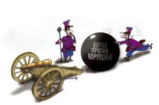Очерупани на путу за пакао: На путу према Европској унији Србија је опљачкана за 100 милијарди евра!