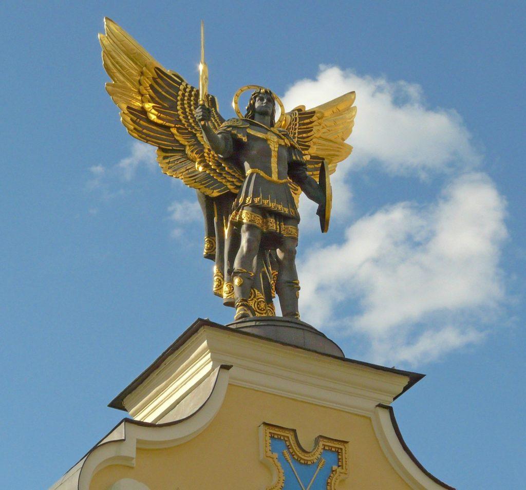 ответ написал старый герб киева до архангела михаила фото курске предлагает