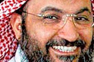 Ал Каиду финансирају и саветници владе Катара 5