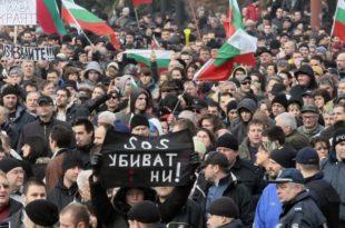 """Истинска цена """"евроинтеграција"""" за Балкан и Источну Европу"""