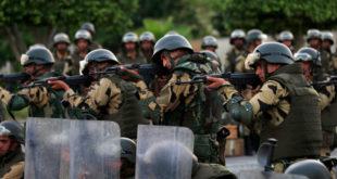 Египат на ивици грађанског рата 2