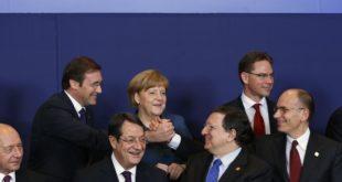 Разочаравајући резултати године за ЕУ 8