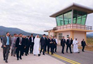 Отвaрање аеодрома у Кукешу у Албанији, шеик бин Зајед