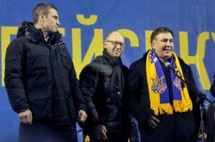 Украјина: Истрага против неких лидера опозиције због покушаја пуча