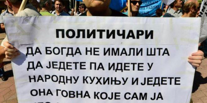Грађани Србије већ годинама оковани су сиромаштвом, плате све мање, цене све више 1
